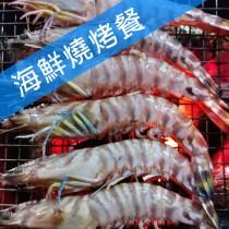 海鮮燒烤餐 Set C (15人)