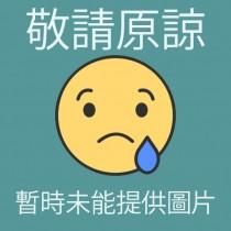 台灣黑椒腸(包)